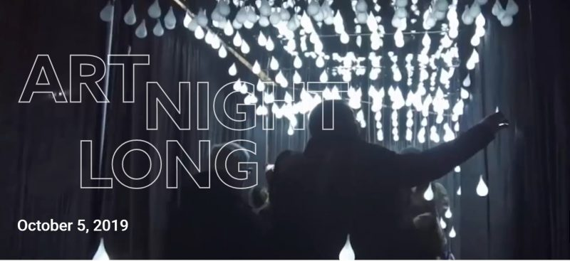 Everything You Need to Know About Toronto's Nuit Blanche